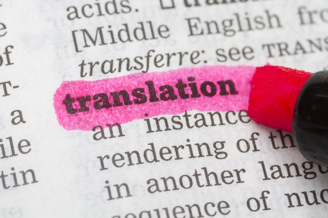 What is translation